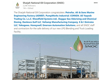 SNOC congratulates ASMEF for safe delivery of new LPG Blending and Truck Loading Facility